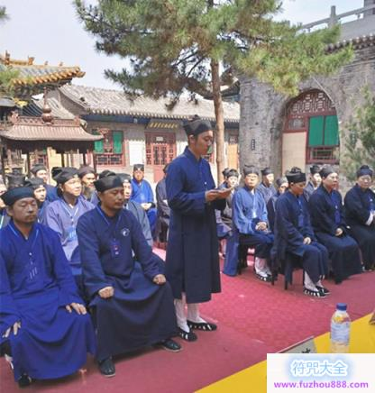 晋中市道教协会第三届经韵科仪普修班开班