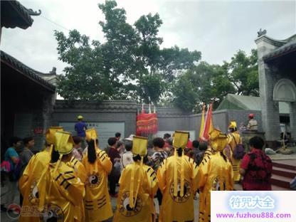 永州市道协在潇湘观举行祈福法会