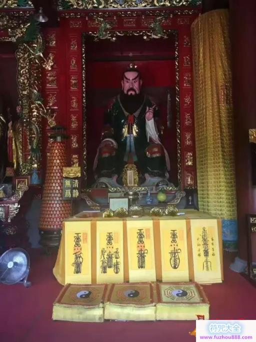 道教符咒并非迷信,使用得当符咒可以造福人类-5.jpg