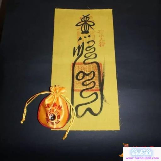 道教符咒并非迷信,使用得当符咒可以造福人类-13.jpg