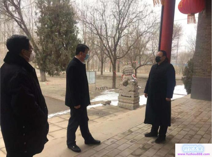 山东省临清市委常委、统战部部长到临清市道教协会检查疫情防控工作