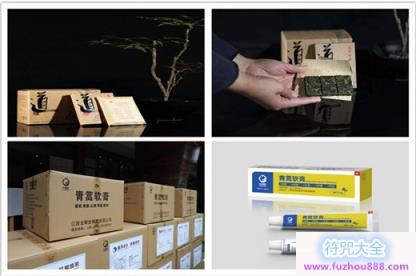 江西爱心组织向海外道教组织捐赠防疫物资