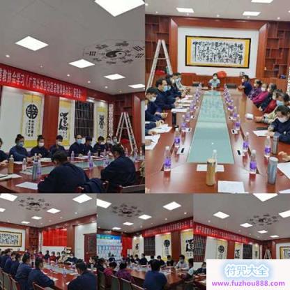 桂平市道教协会开展学习《广西壮族自治区宗教事务办法》座谈会